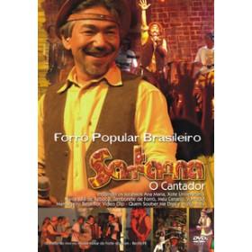 Forró Popular Brasileiro - DVD